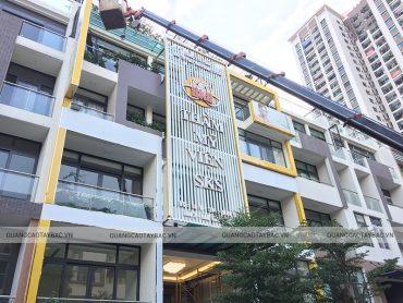 Biển quảng cáo thẫm mỹ viện SKS