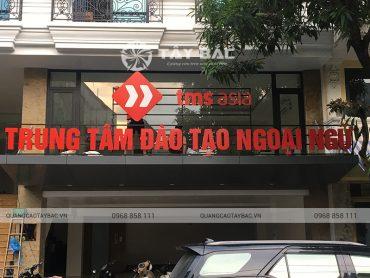 Biển quảng cáo trung tâm tiếng anh ASIA